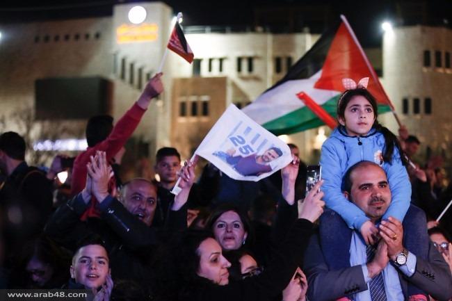 """بيت لحم تفوز بلقب """"عرب آيدول"""" وتحتفل بيعقوب شاهين"""