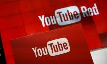 """""""يوتيوب"""" من دون إعلانات..."""