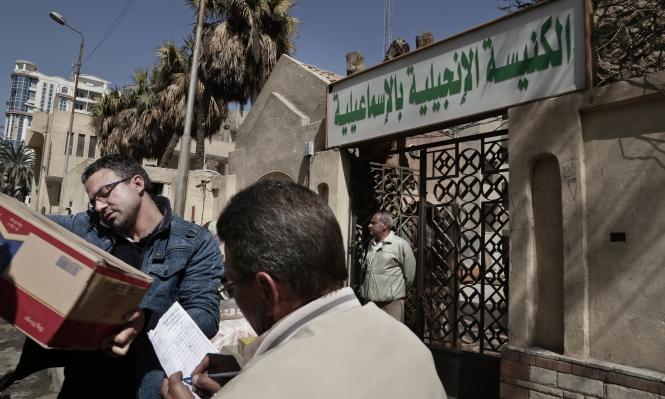 مصر: غياب الأمن يجبر أقباط العريش على النزوح