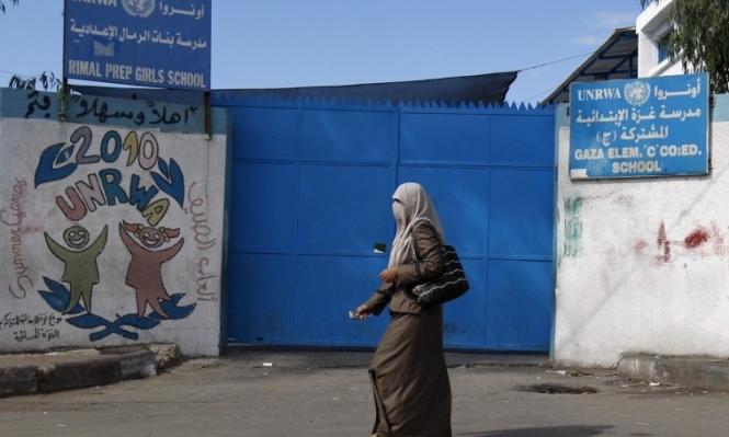 إسرائيل تطلب من الأونروا فصل مدير مدرسة بغزة