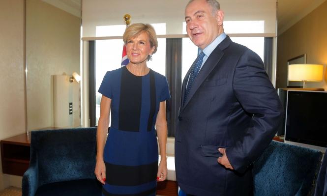 نتنياهو يطرح سيطرة قوات دولية على غزة