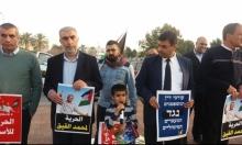 وقفة احتجاجية أمام سجن الرملة تضامنا مع أسرى الحرية