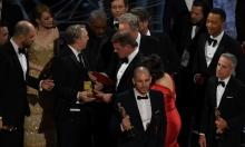 """بعد خطأ محرج: """"مونلايت"""" يحصد أوسكار أفضل فيلم"""
