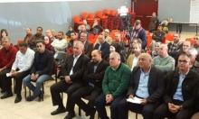 المطالبة بإعادة الانتخابات للجنة القطرية للجان أولياء أُمور الطلاب