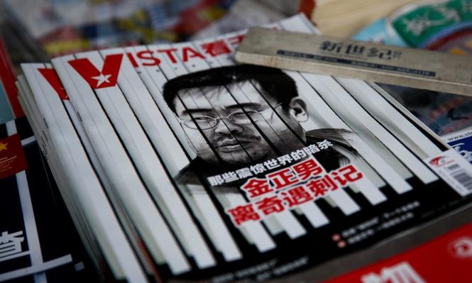 برلمانيون: وزارتان في كوريا الشمالية دبرتا مقتل كيم جونج نام