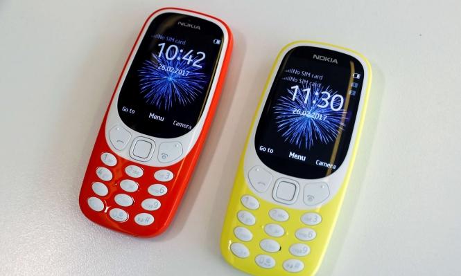"""""""نوكيا 3310"""" الأسطوري... تصميم أقوى وأجمل (إنفوجراف)"""