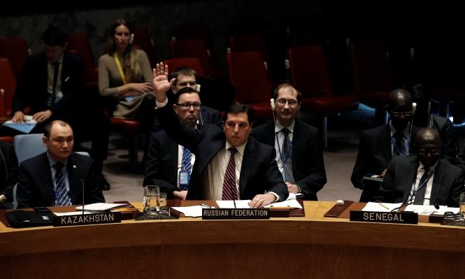 نقض روسي صيني يعطل فرض عقوبات على النظام السوري