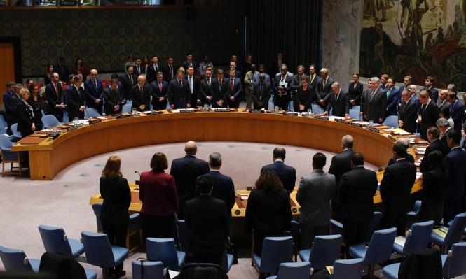 مجلس الأمن يصوت على معاقبة النظام السوري