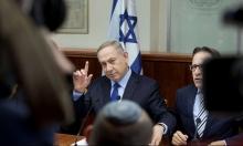 نتنياهو يطالب باستقالة رئيس الحكومة