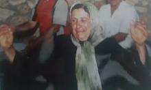 مجد الكروم: وفاة والدة عضو مركزية التجمع عز الدين بدران