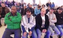 اللد وكفر قرع تستقبلان الأسيرين المحررين مقبل ومصري