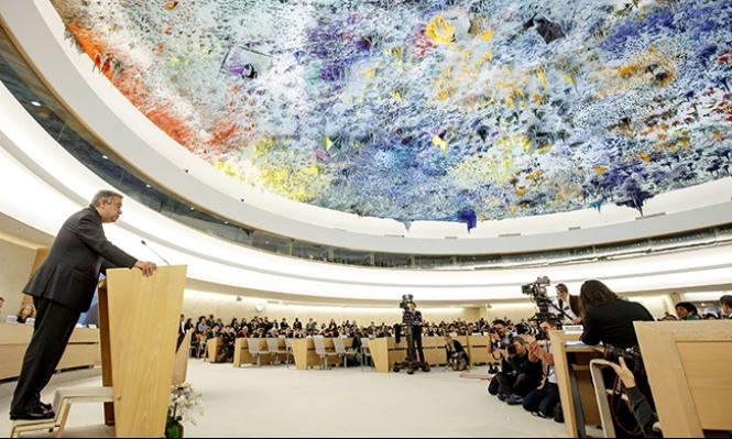 واشنطن تدرس الانسحاب من المجلس لحقوق الإنسان