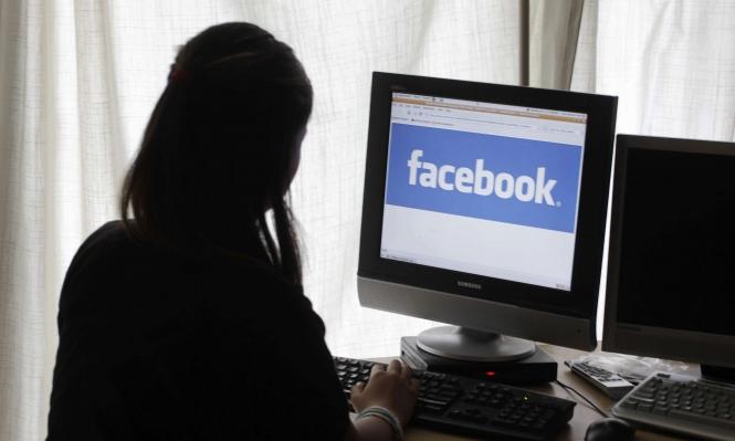 """هكذا يتصدى""""فيسبوك"""" لظاهرة الانتحار على """"البث المباشر"""""""