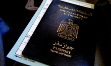 إرسال 180 معلمًا فلسطينيًا للكويت