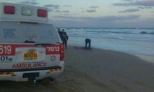 العثور على جثة سيدة عربية من حيفا عند شاطئ عتليت
