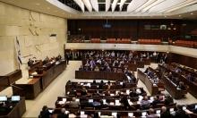 لجنة الدستور تصادق على تعديل يسمح بشطب مرشحين للكنيست