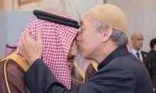 سيلفي وقبلة ودكتوراة... ملخص زيارة الملك سلمان لماليزيا