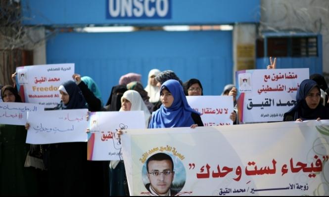 العفو الدولية: احتجاز القيق إداريا جائر وقاس ووصمة عار