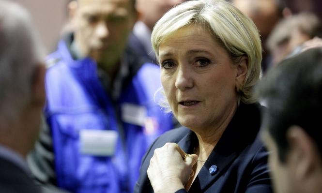 البرلمان الأوروبي يرفع الحصانة عن مارين لوبن