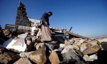 الصراع اليمني: إمكانية الحل في ظل التصعيد
