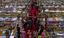 """إعلان القوائم المرشحة لجوائز """"تونس الدولي للكتاب"""""""