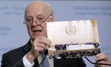 سورية: جدول أعمال واضح بعد مفاوضات جنيف