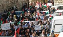 لجنة الانتخابات المركزية الفلسطينية تفتح مراكز تسجيل للناخبين بالضفة