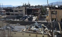 أفغانستان: مقتل وإصابة العشرات في غارات جوية