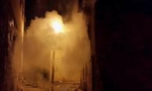 الطيبة: انفجار وإطلاق نار يثيران رعب المواطنين