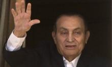 ماذا قال مبارك بعد الحكم ببراءته من قتل المتظاهرين؟