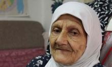 الناصرة: وفاة والدة الشهيد عمر عكاوي
