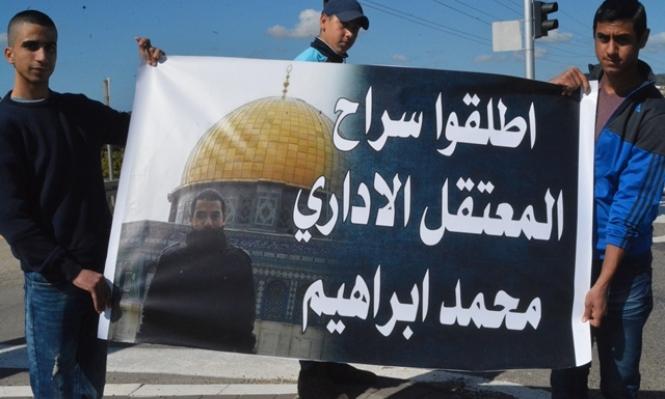كابول: فعاليات لتحرير المعتقل الإداري محمد إبراهيم