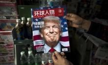 ما مصير العلاقات الأميركية الصينية بعد ترامب؟
