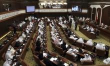 شورى البحرين يقر عرض مدنيين على المحاكم العسكرية