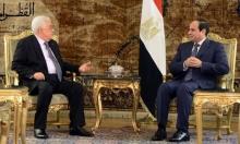 """توتر بين السيسي وعباس بسبب وثيقة """"التسوية"""" الإقليمية"""
