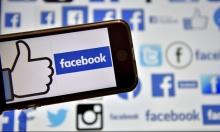 """هكذا ستحدد """"فيسبوك"""" الأخبار الكاذبة"""