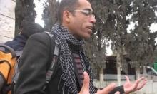 التماس لنيابة الاحتلال للإفراج عن جثمان الشهيد الأعرج