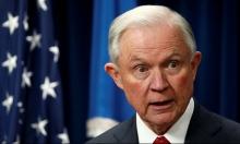 واشنطن: 300 لاجئ  تحت الرقابة تحسبا لأنشطة إرهابية