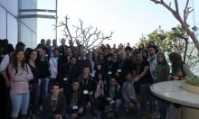 """100 طالب عربي يشاركون في مسابقة """"هاكثون"""" للبرمجة والتطوير"""