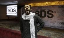 المصادقة على قانون منع دخول من يدعو لمقاطعة إسرائيل