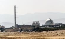 نتنياهو يمدد ولاية طليقته برئاسة لجنة نووية
