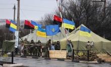 مواجهة بين أوكرانيا وروسيا في المحكمة الدولية