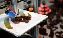 مواد صديقة للبيئة لصنع الطابعات ثلاثية الأبعاد