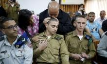النيابة العسكرية تستأنف ضد الحكم المخفف على الجندي القاتل