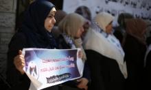 بمناسبة يوم المرأة: وقفة تضامنية مع المعتقلات في غزة