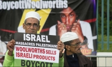 قانون منع الدخول لإسرائيل يهدف لفرض الموقف السياسي الحكومي