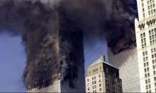 إيران ترفض مصادرة أموالها لتعويض ضحايا هجمات 11 سبتمبر