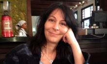 """ترشيح الفلسطينية كرمة النابلسي لجائزة """"المدرس الأكثر إلهاما"""" البريطانية"""
