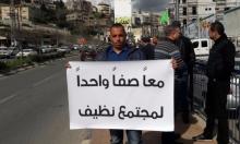 العنف يضرب في طمرة وشقيب السلام واعتقالات بكفر كنا