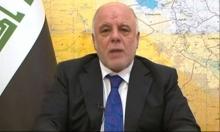 35 مليار دولار خسائر بنى العراق التحتية بسبب داعش